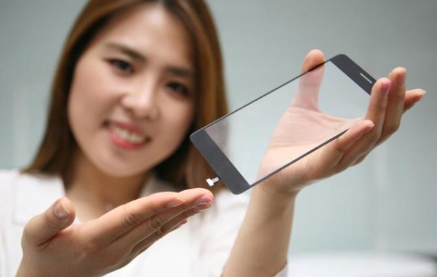 LG Plans On Making Phones Even Thinner With Its New Fingerprint Sensor Module