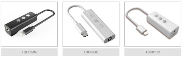 Lightning to headphone adapter