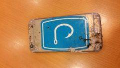 phone-1-jpg