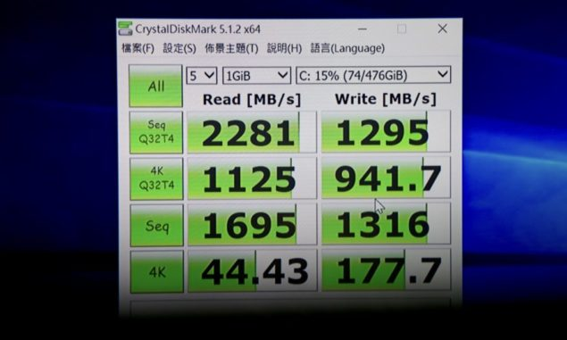 Plextor-M8P-NVMe-SSD-Crystal-Disk-Mark-Result-1024x614