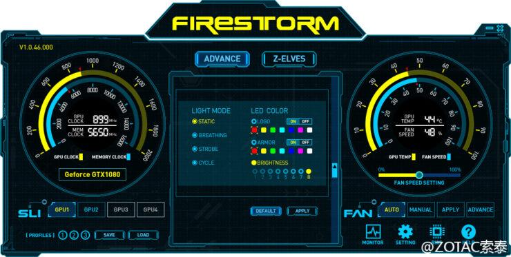 zotac-gtx-1080-pgf-firestorm-utility_3