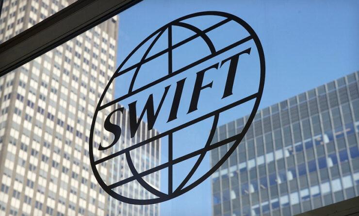 swift bank theft