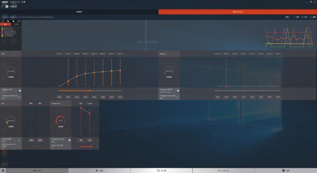 AMD Radeon Wattman Overclocking Utility_1