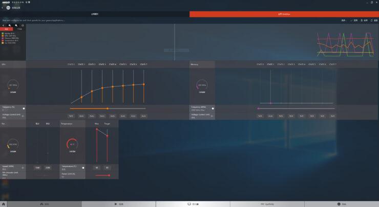 amd-radeon-wattman-overclocking-utility_1