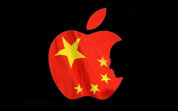 apple china security