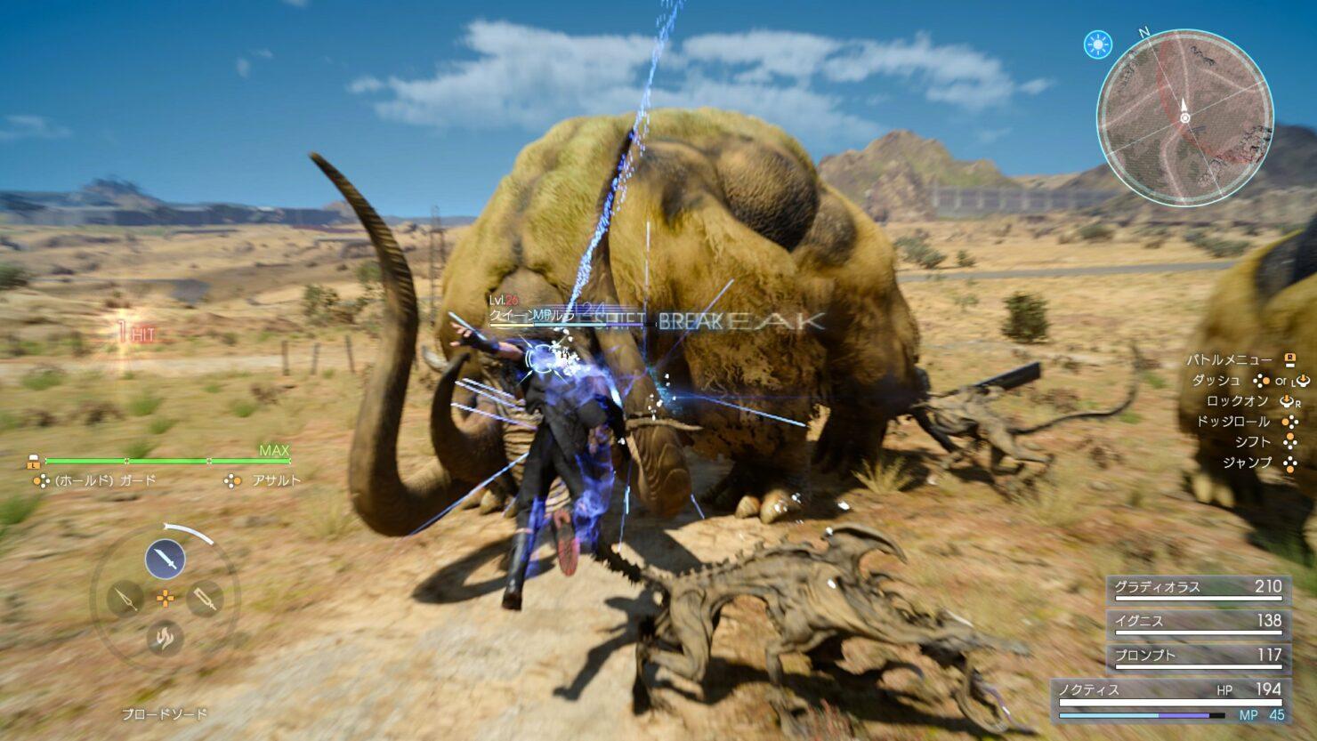Final Fantasy XV Gold
