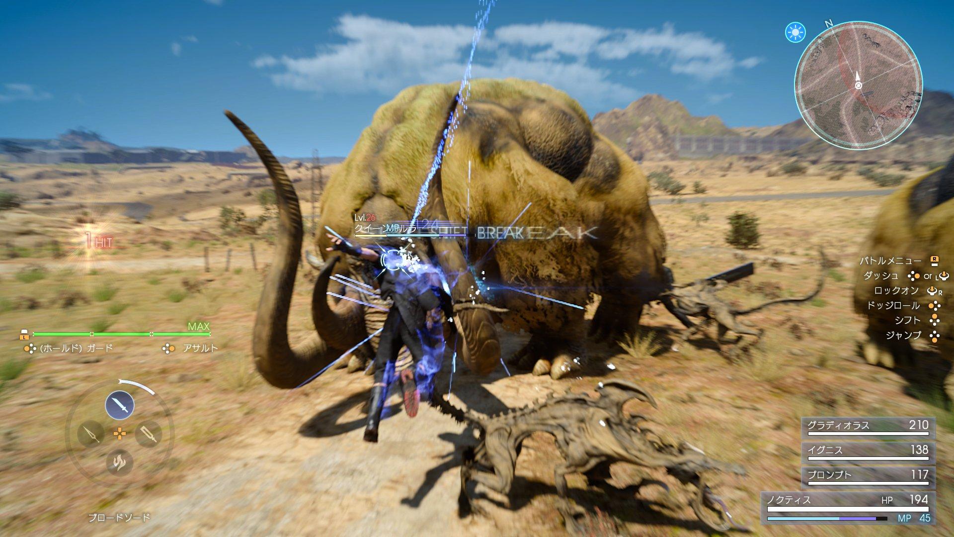 Final Fantasy 15 Online
