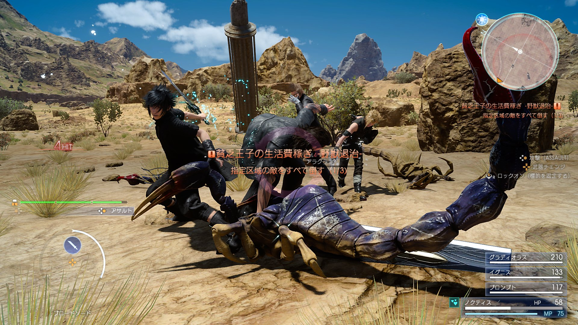 Stunning New Final Fantasy XV Screenshots Are All About