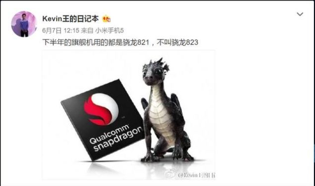 Snapdragon-821-Weibo