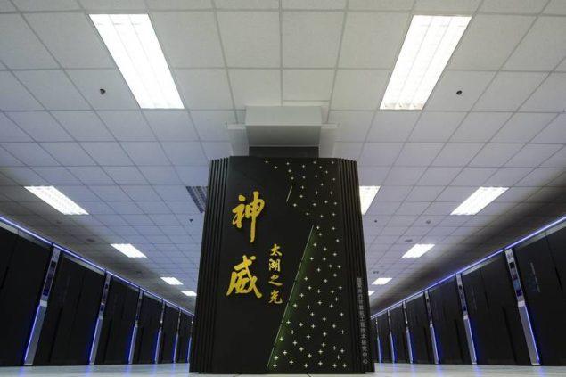 Sunway TaihuLight Supercomputer China