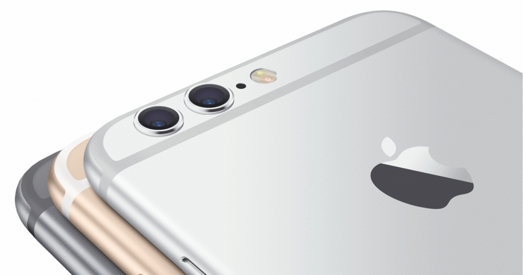 iPhone 7 Production Has Finally Started At Pegatron – But iPhone 7 Plus Comes With A Different Story