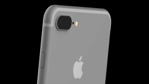iPhone 7 Pro Concept