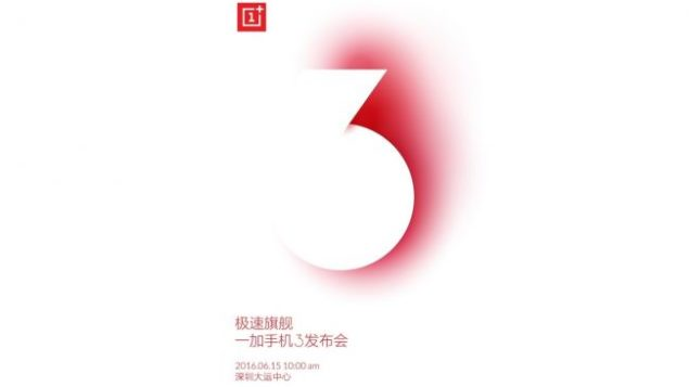 oneplus-3-launch-event-poster-650-80