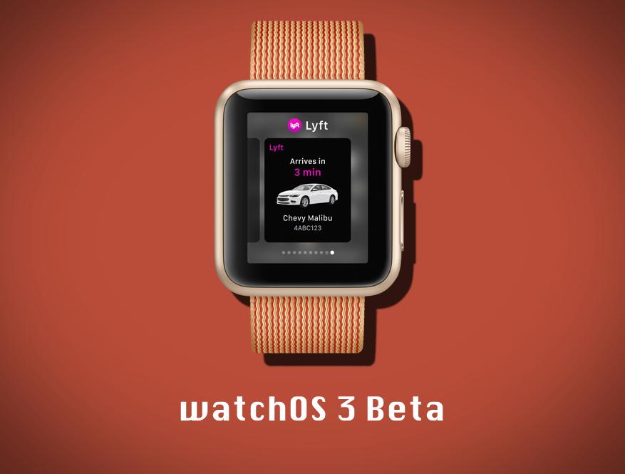 watchOS 3 beta