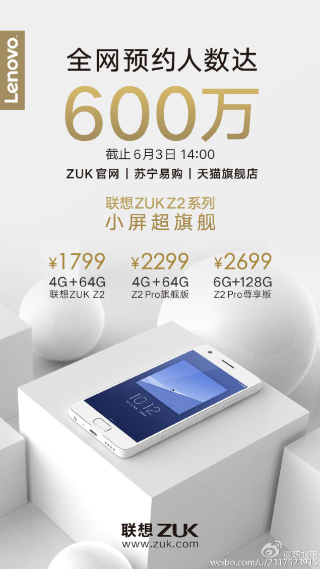 zuk-z2-registrations