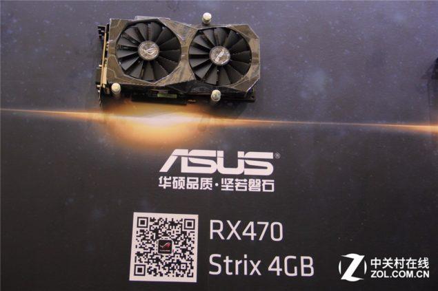 ASUS Radeon RX 470 STRIX 4 GB