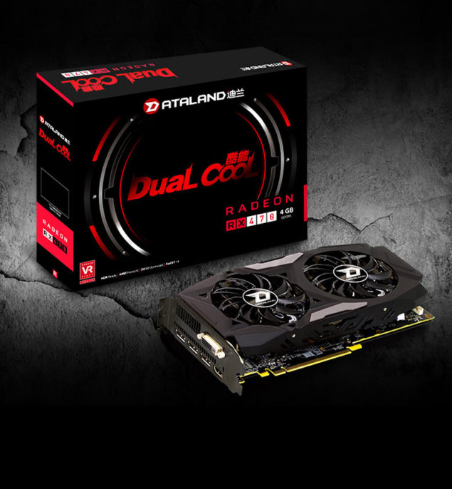 Dataland Radeon RX 470 Dual Cool_7