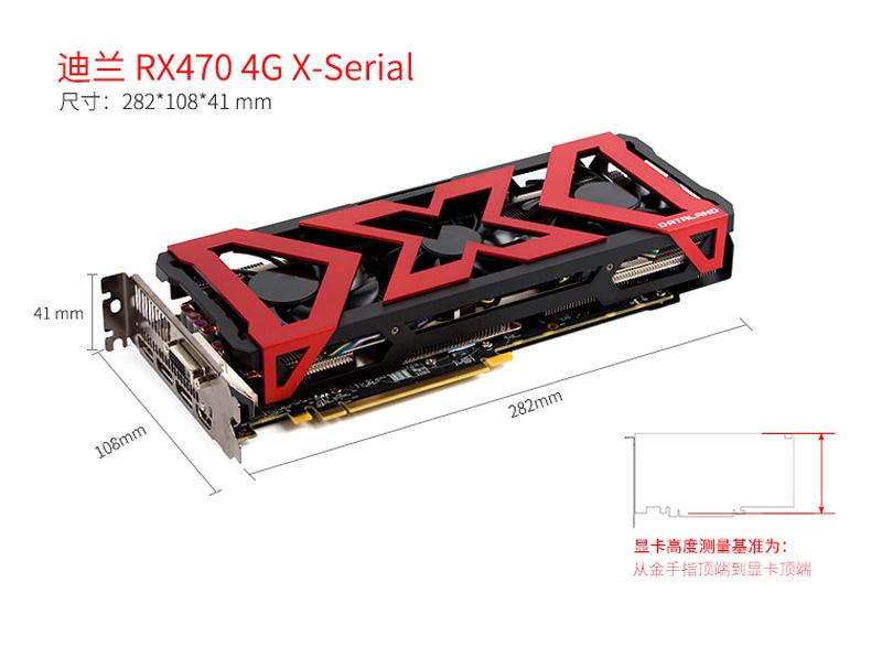 dataland-radeon-rx-470-x-serial_8