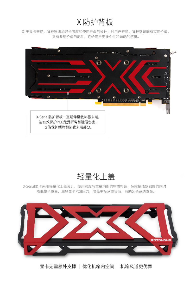 dataland-radeon-rx-480-x-serial_4