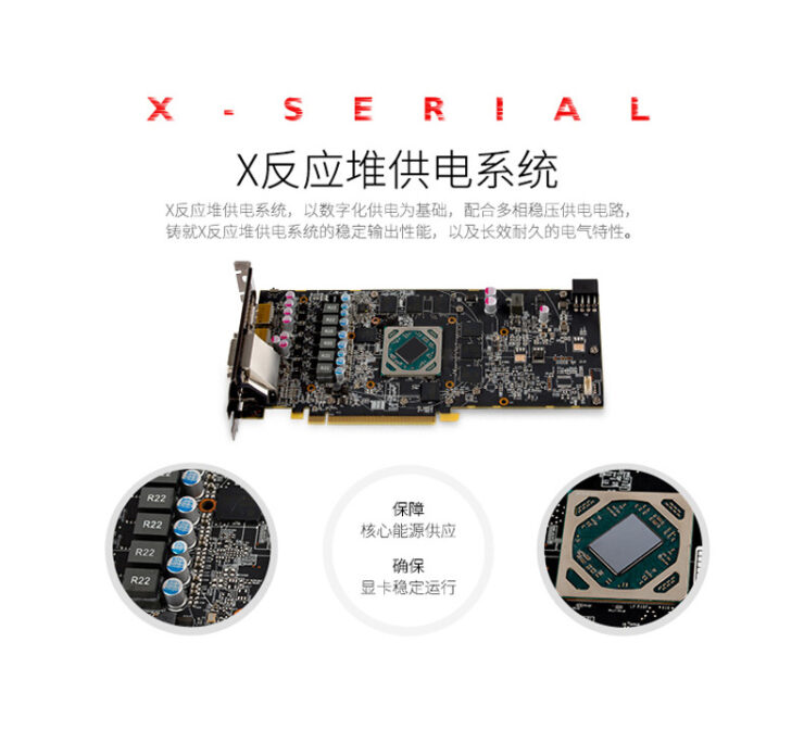 dataland-radeon-rx-480-x-serial_5