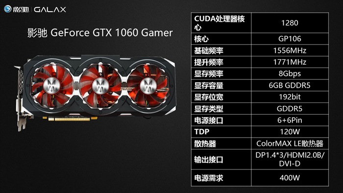galax-geforce-gtx-1060-gamer-2