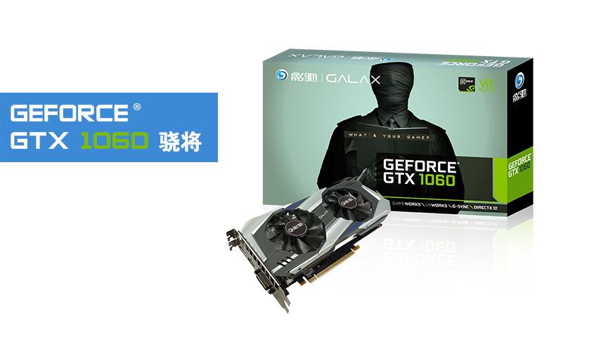 galax-geforce-gtx-1060-gaming_1