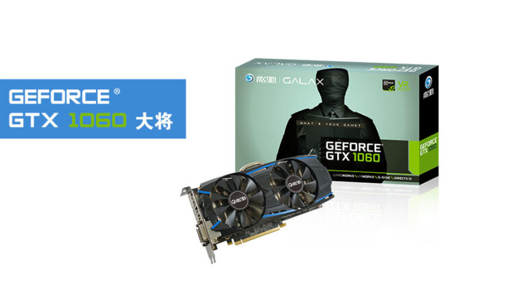 galax-geforce-gtx-1060-general_1