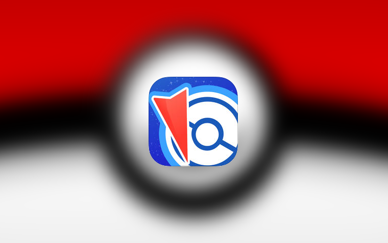 Go Go Gear : Go gear for ios is a live map finding pokemon nearby