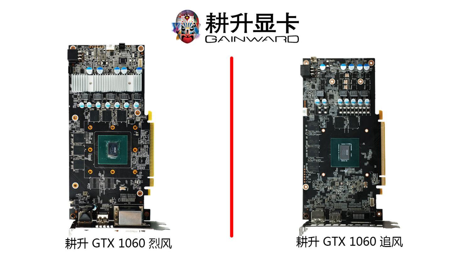 gainward-geforce-gtx-1060_1