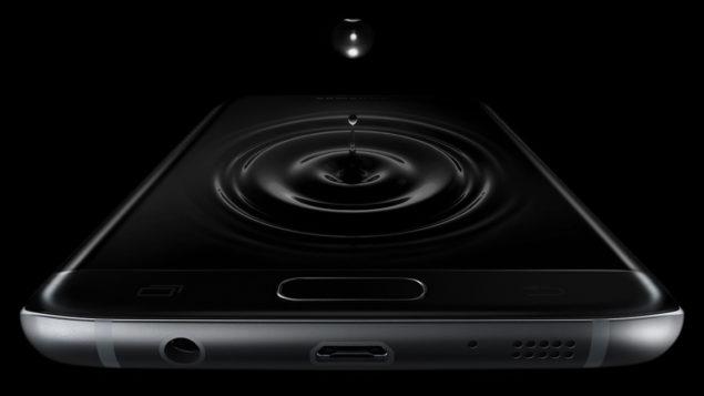 Galaxy S7 (3)