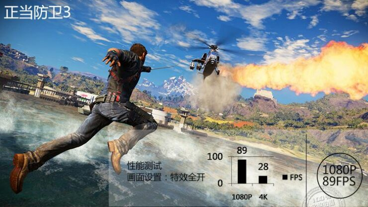 geforce-gtx-1060-gaming-performance-5