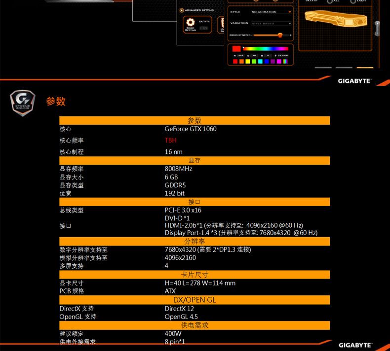 gigabyte-geforce-gtx-1060-g1-gaming_14