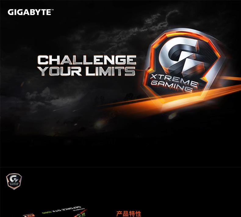 gigabyte-geforce-gtx-1060-g1-gaming_5
