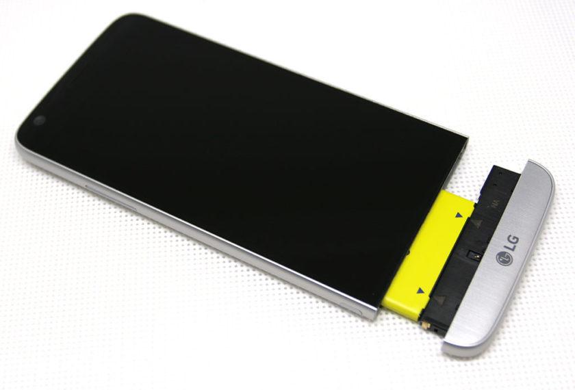 LG G5 (8)