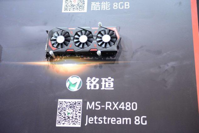 Maxsun Radeon RX 480 Jetstream