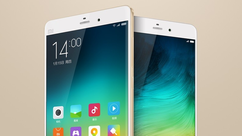 Xiaomi Shows Off A Teaser – Is The Mi Note 2 In Bound This Quickly?