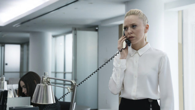 MR. ROBOT -- Pictured: Portia Doubleday as Angela Moss -- (Photo by: Peter Kramer/USA Network)