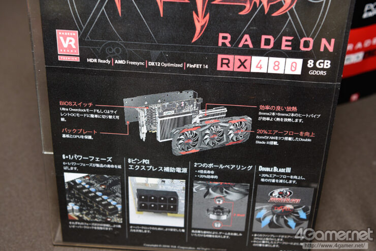 powercolor-radeon-rx-480-devil_3