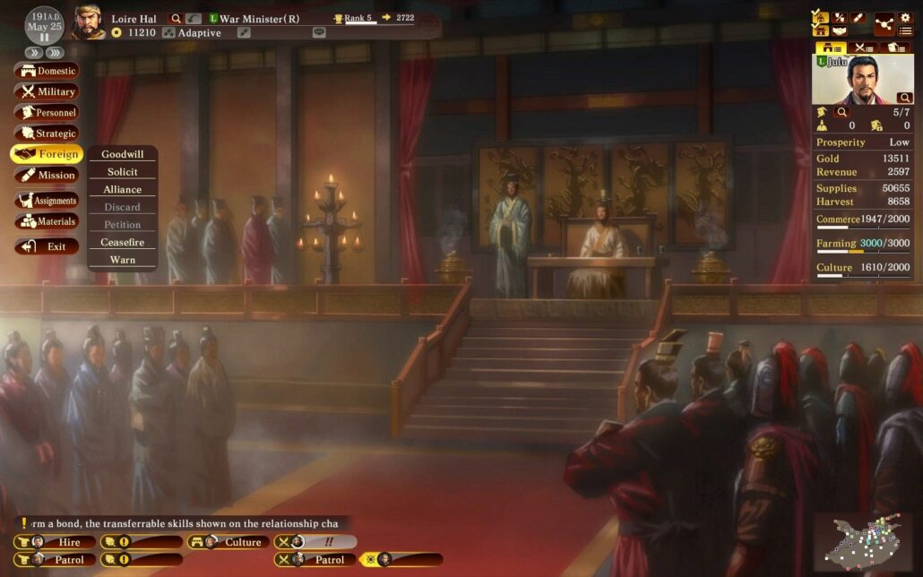 Romance of the Three Kingdoms XIII 02 - Giving Commands