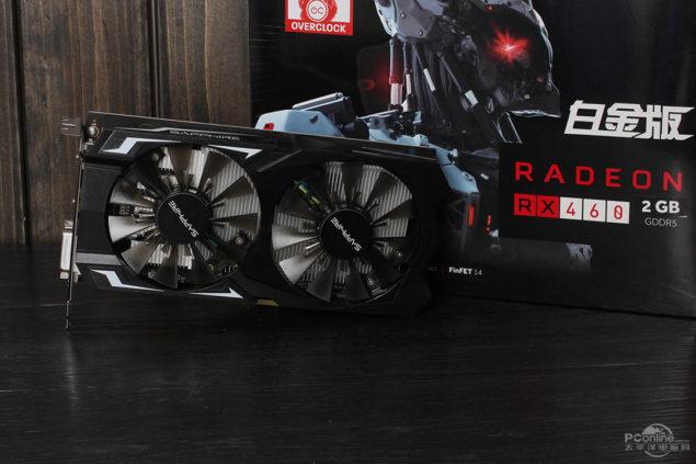 Sapphire Radeon RX 470 Dual_12