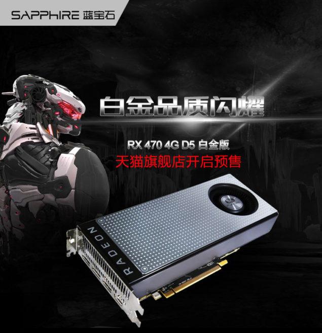 Sapphire Radeon RX 480 Silver_14