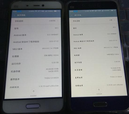 Looks Like Xiaomi Mi5 Is Available In The 6GB RAM Variant ...