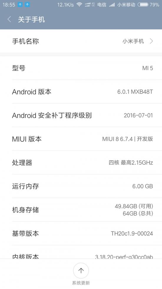 xiaomi-mi5-6gb-ram-4