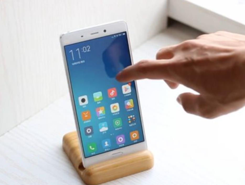 Xiaomi MIUI OS Security