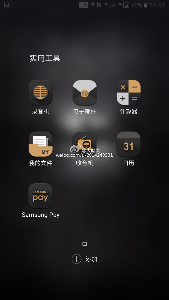 Samsung Galaxy Note 7 Batman Edition Serves The Dark Theme Well