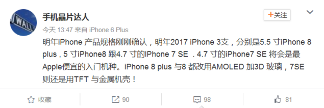 Apple-2017-iPhone-8