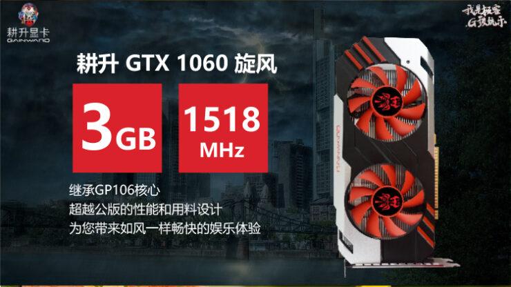 galax-gtx-1060-3-gb_3