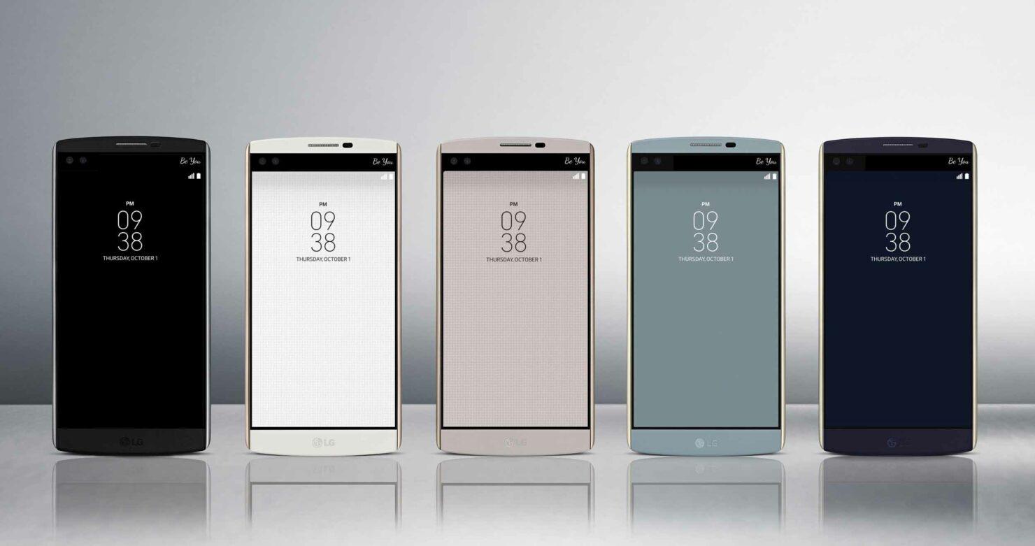 LG V20 announcement date