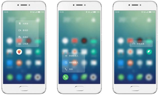 Meizu new phone Exynos 8890