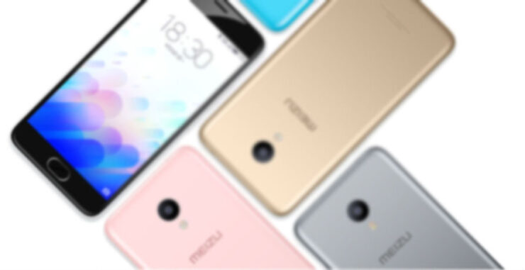 Meizu coming with Exynos 8890 SoC